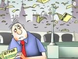 В Марий Эл директора организации оштрафовали за миллионные долги по зарплате