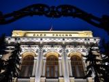 Центробанк может изменить порядок возврата средств, списанных без согласия клиента банка