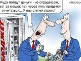 В Чувашии не смогли освоить 3,5 млрд рублей из бюджета