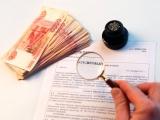 Семь регионов ПФО вошли в число антилидеров по просроченным кредитам