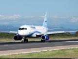 Чебоксарский аэропорт приглашает на новые рейсы