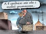 Среднемесячные зарплаты в Чувашии якобы превысили 31 тысячу рублей
