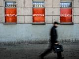 Число выданных в Чувашии ипотечных кредитов снижается