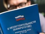 Кредиторы требуют обанкротить чувашскую «Волжскую Инвестиционную Компанию»