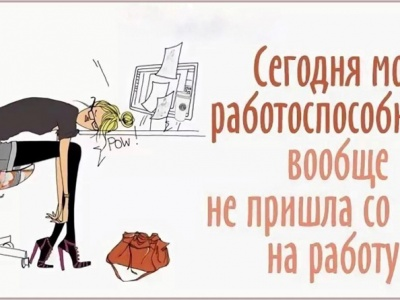 Свыше половины российских компаний планируют работать в дополнительные нерабочие дни