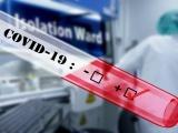 В Чувашии зафиксирован второй случай заболевания коронавирусом