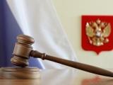 Чебоксарцу грозит принудительное лечение за угрозы судьям