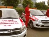 Чебоксарский полицейский брал взятки и подрабатывал «аварийным комиссаром»