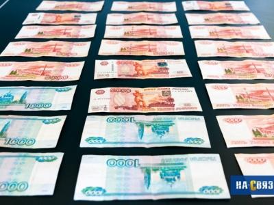 Житель Козловского района Чувашии перевел виртуальной «невесте» 1,7 млн рублей