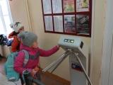 В Чувашии проверят систему безопасности в школах, детсадах и вузах