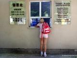 Самый странный музей Китая: русским вход категорически запрещен