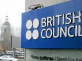 Британский Совет рвется в Россию