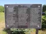В Смоленской области установили мемориал в память погибших воинов из Чувашии