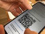 В музеи, библиотеки и архивы Чувашии не будут пускать без QR-кода
