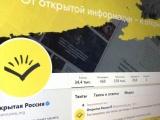 Активистка «Открытой России» оправдывает каннибализм