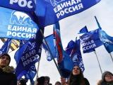 Единороссы снова опозорились