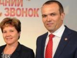 Верховный суд РФ прекратил производство по иску Игнатьева против Путина