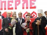 Чувашские чиновники предложили «добровольную» сертификацию «Перле»