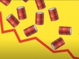 Готова ли Россия отказаться от нефти?